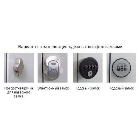 Шкаф ячеечный - локер ШО-400/1-4