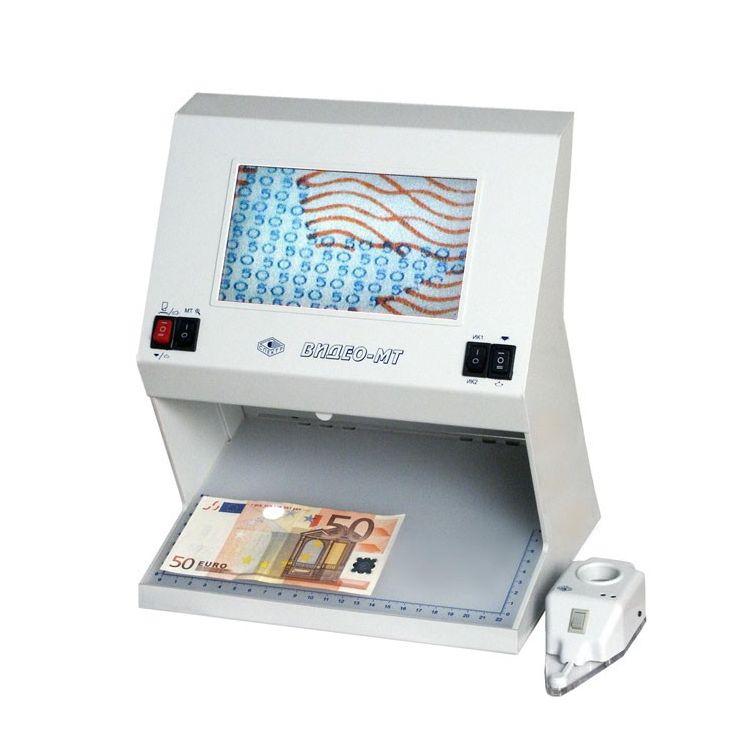 Универсальный видео ИК-детектор Спектр-Видео-МТ/ц
