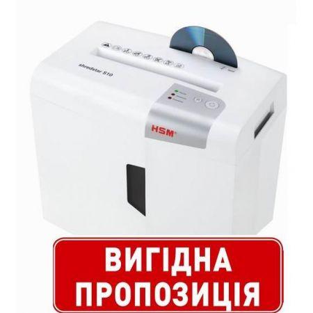 Знищувач бумаг  HSM Shredstar S10 (6,0) - 2