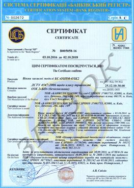 Окна пулестойкие защитные класса ОЗК-2 по ДСТУ 4547