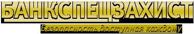 Металлическая мебель, сейфы, шкафы металлические, пулестойкие конструкции, верстаки слесарные, стеллажи